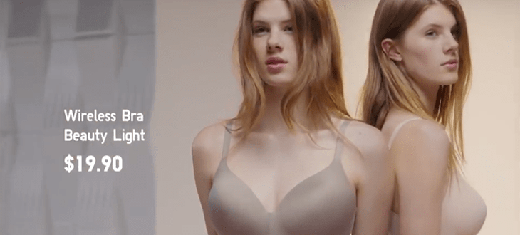 Uniqlo Wireless Bras